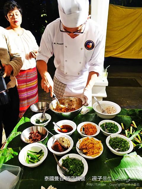 泰國曼谷 飯店晚宴 17