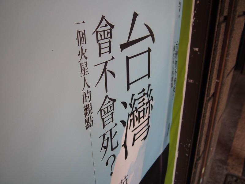 20130309反核遊行_005