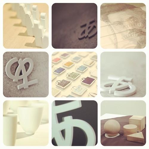 design ah