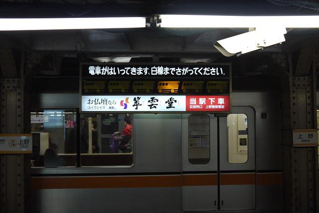 P1120696