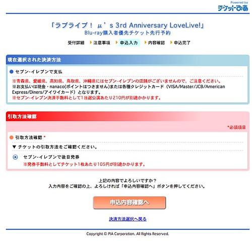 スクリーンショット 2013-04-09 23.11.13