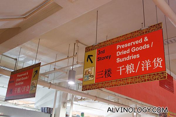 Vintage looking signboards in Albert Centre