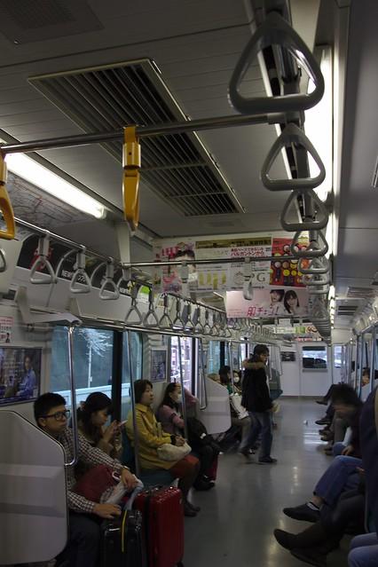 0036 - En el metro y Yamanote