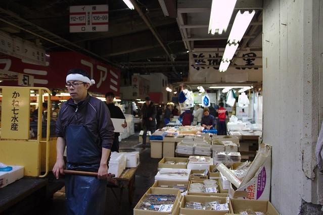 0234 - Tsukiji el Mercado de Pescado