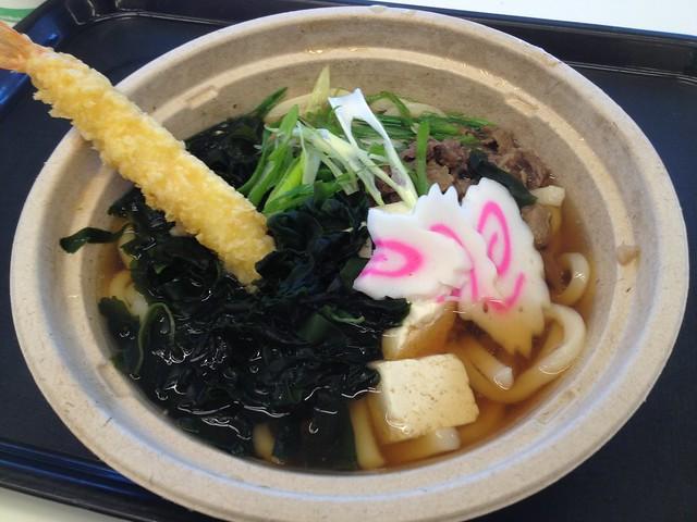 Deluxe udon - Wakaba Sushi & Noodle