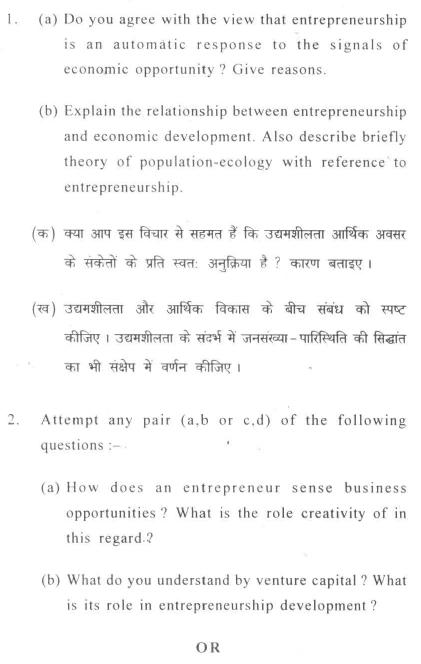DU SOL: B.Com. (Hons.) Programme Question Paper - Entrepreneurship Development - Paper XXXI