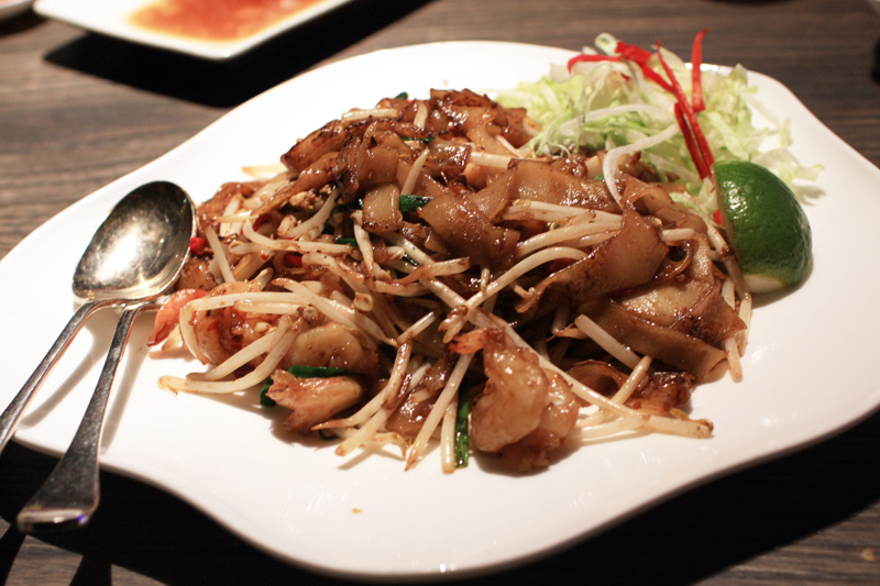 Yauatcha - Stir-fried Penang Kweitio