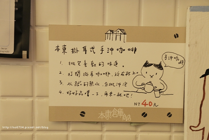 20130421_KaoHsung_0360 f