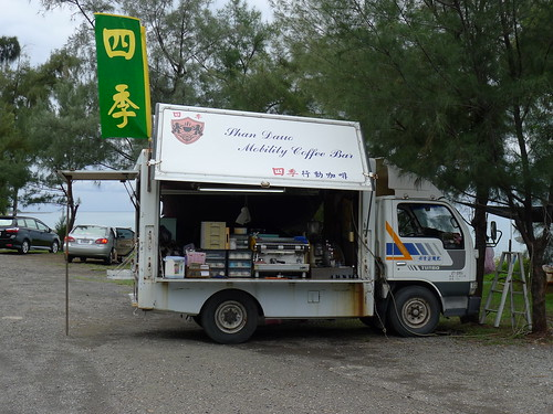 台26省道旁行動咖啡車