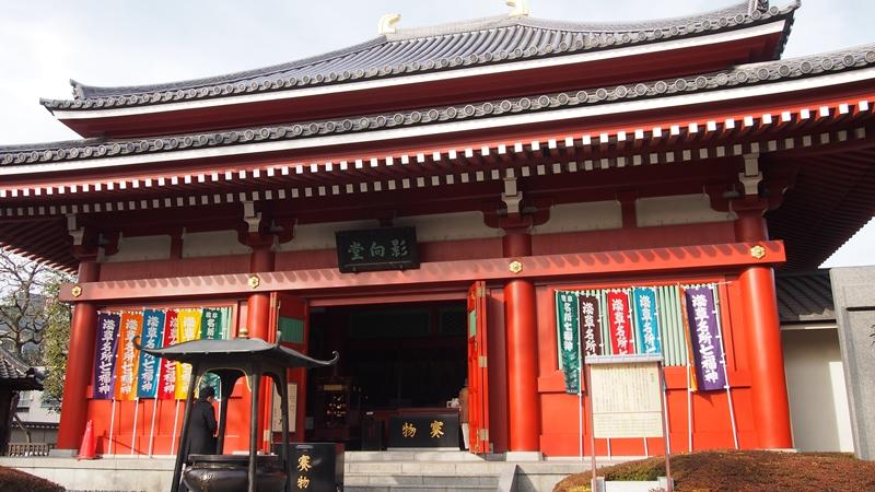 Tokyo Honeymoon 2013_day06_138