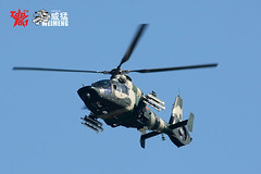 aircraft, aviation, helicopter rotor, helicopter, vehicle, military helicopter, flight, air force, air show,