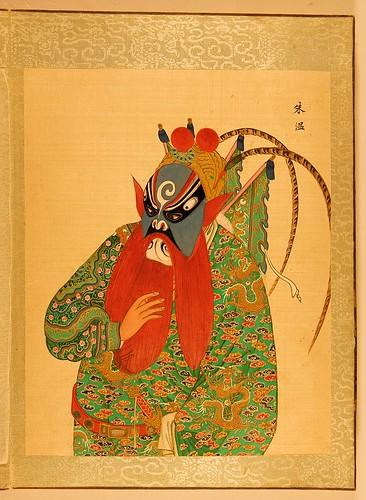 009-Álbum de caras de la ópera de la Oficina de la Gran Paz-1851-1911-Biblioteca Digital Mundial