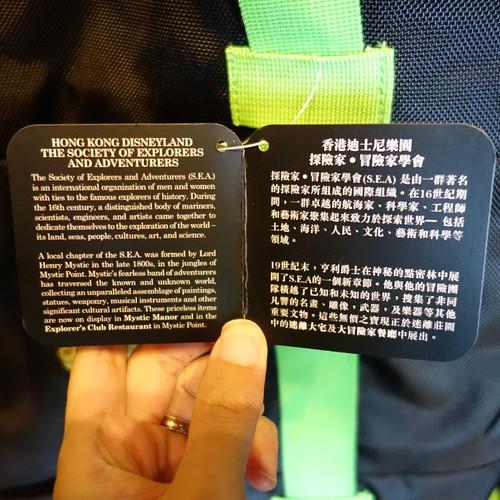 東京ディズニーシーのフォートレス・エクスプロレーションのS.E.A.と香港のミスティック・ポイントのS.E.A.の関係性を示す資料。本家はTDSで、その後ヘンリー・ミスティックが作った分会が香港版。