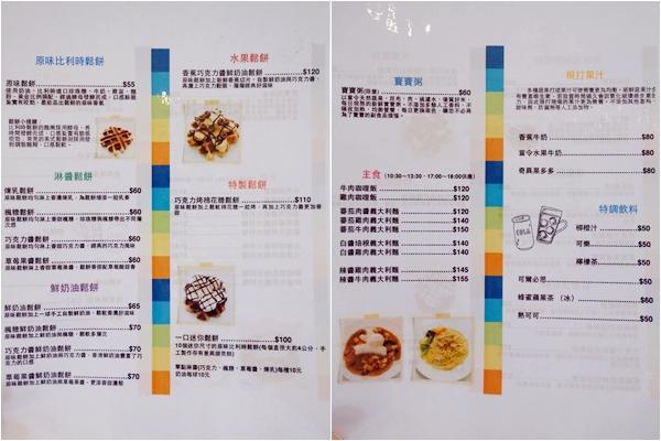 火車快飛親子餐廳餐點菜單 (17).jpg