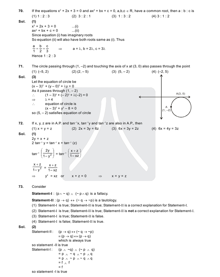 JEE Main 2013 Question Paper Solutions in jee main  Category