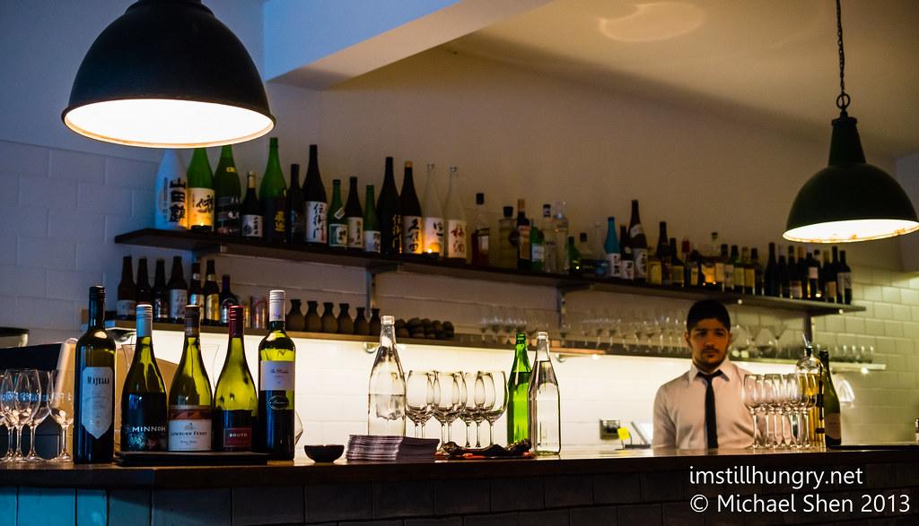 Ume Bar