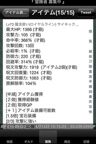 161D001E-F2F6-4000-9556-61822F135D4D