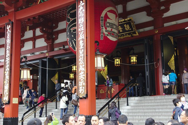 0108 - Asakusa y templo Senso-ji