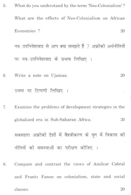 DU SOL B.A. (Hons) PS Question Paper -  Political Process in Africa -  PaperX(E)