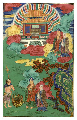004-Vida y actividades de Shakyamuni Buda encarnado-1486-Biblioteca Digital Mundial