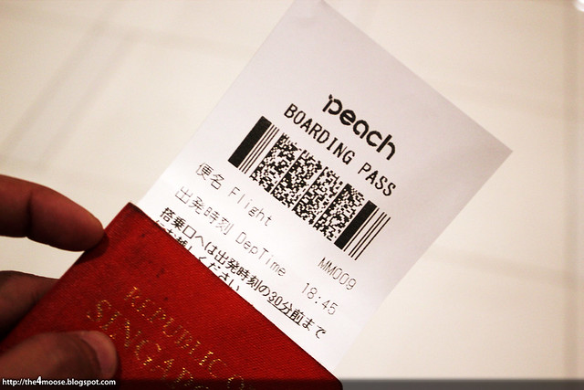 Peach Aviation - Boarding Pass