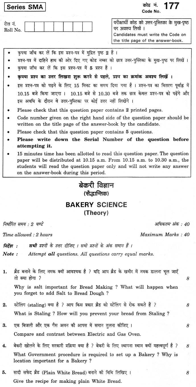 CBSE Class XII Previous Year Question Paper 2012 Bakery Science