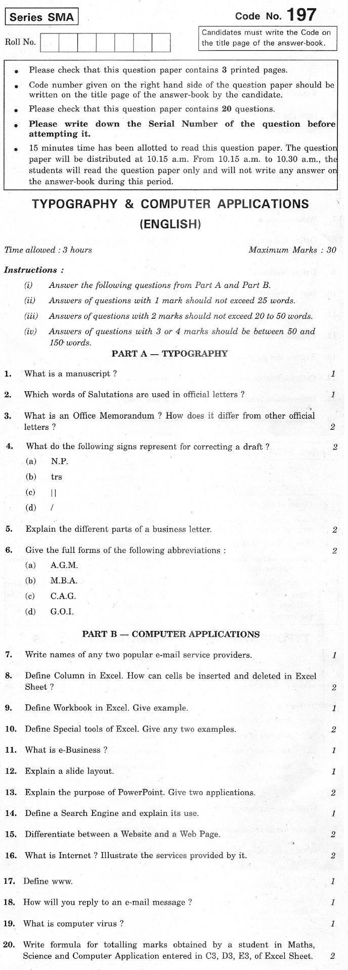 CBSE Class XII Previous Year Question Paper 2012 & Computer Applications (English)