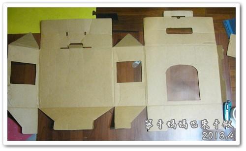 1304-房子的模型