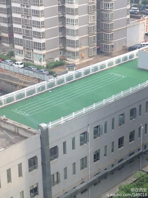 屋顶上的操场