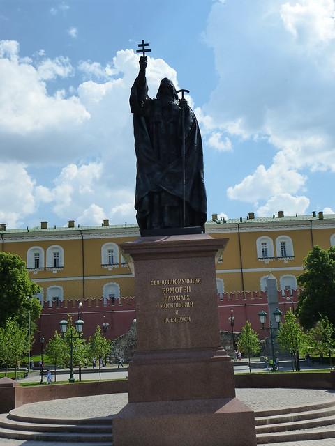 Патриарх Ермоген