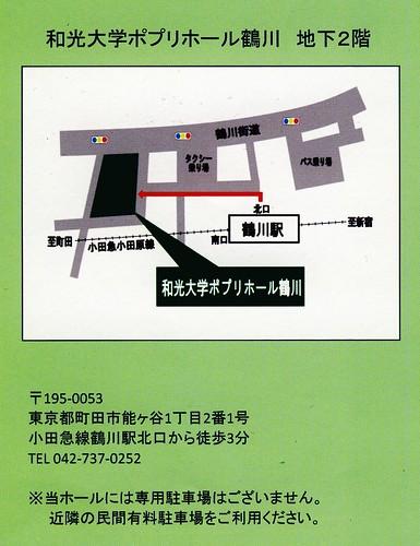小原聖子ギタースタジオ発表会2013年10月② by Poran111