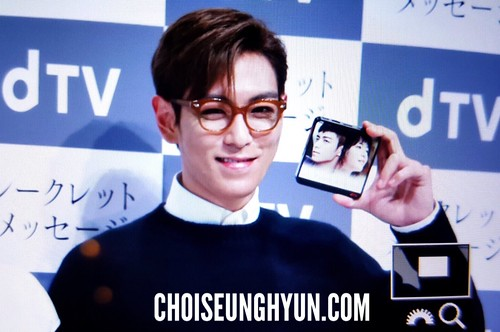 TOP - Secret Message Tokyo Première - 02nov2015 - Choidot - 08