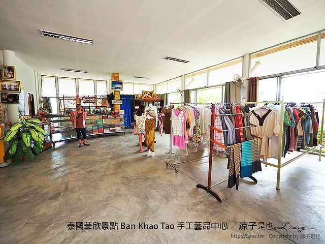 泰國華欣景點 Ban Khao Tao 手工藝品中心 15