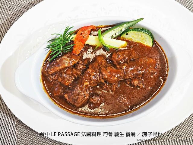 台中 LE PASSAGE 法國料理 約會 慶生 餐廳 15