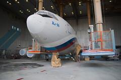 """Ил-96 СЛО """"Россия"""". Ульяновск 2015."""