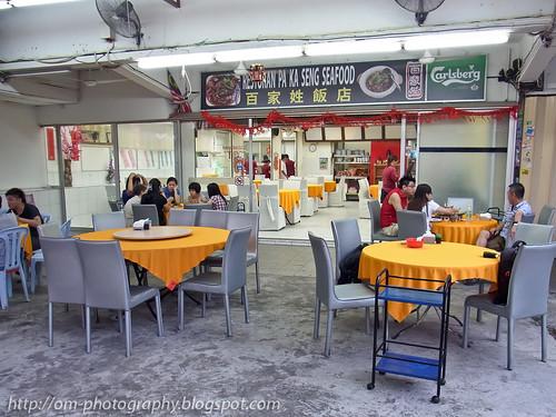 pa ka seng seafood restaurant, setapak R0022287 copy