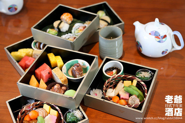 老爺酒店-日式下午茶