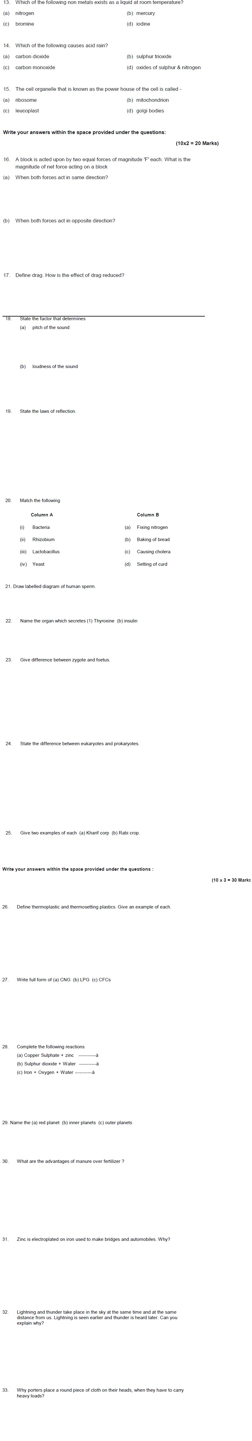 All Indian Sainik School Entrance Exam Sample Paper - Class IX