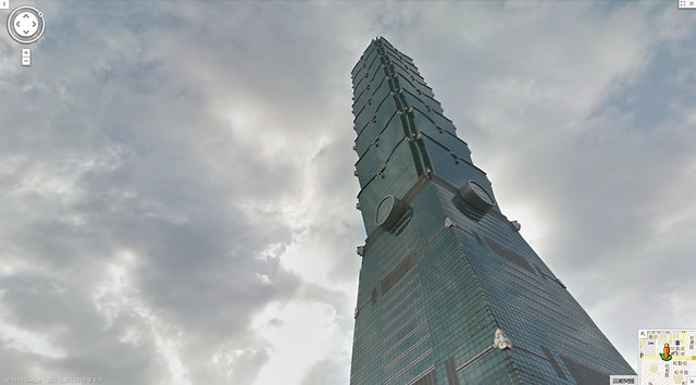 2013.0401.Taiwan.003.Taipei101