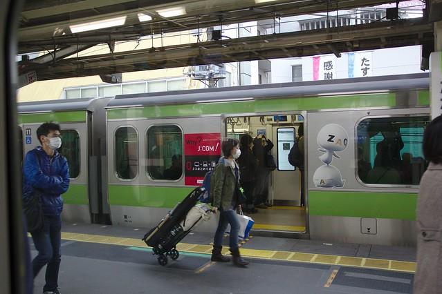 0039 - En el metro y Yamanote