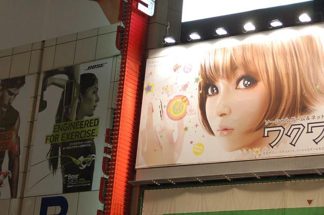 0065 - Shibuya