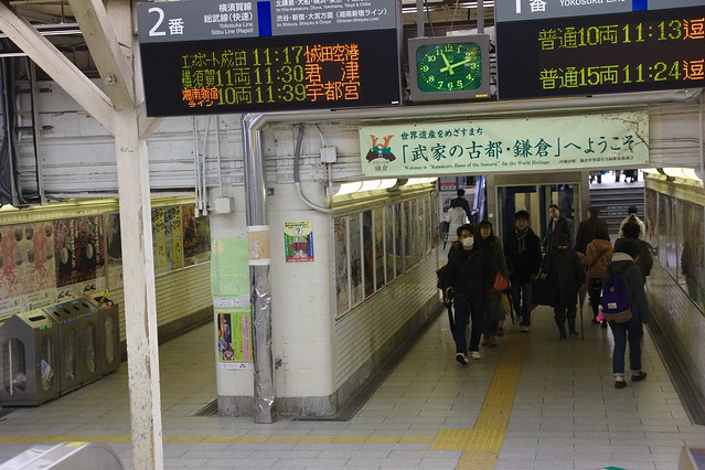 0379 - Kamakura