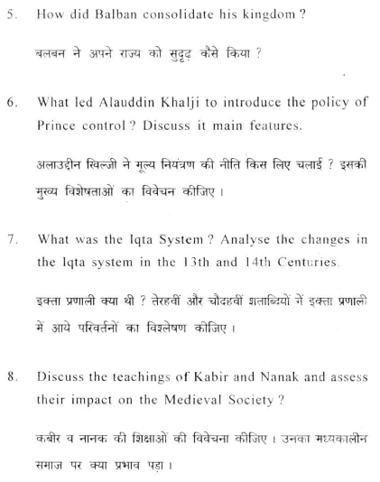 DU SOL B.A. Programme Question Paper -  (HS3) History of India 8th to 18th Century -  Paper IX