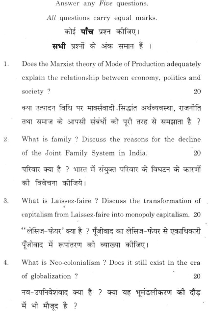 DU SOL B.A. (Hons) PS Question Paper - PoliticalEconomy and Society - PaperX(B)