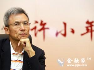 许小年:豪言壮语不是改革