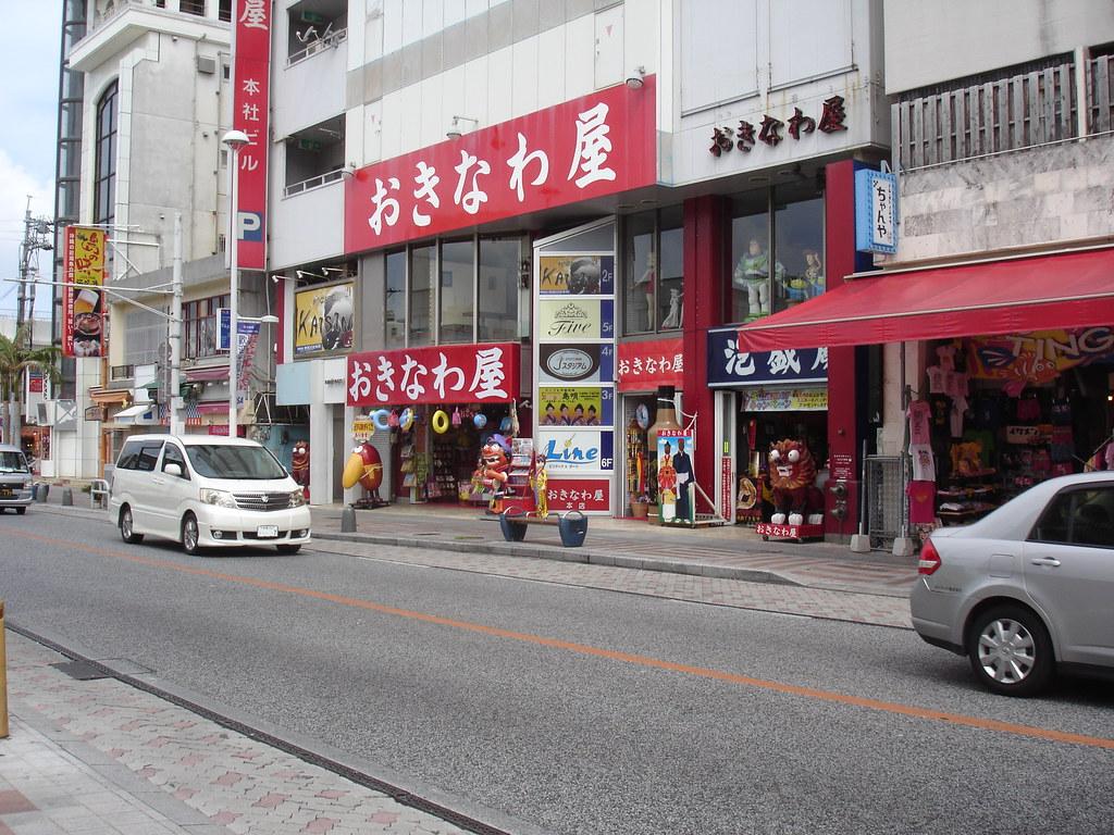 okinawa_20120803105642