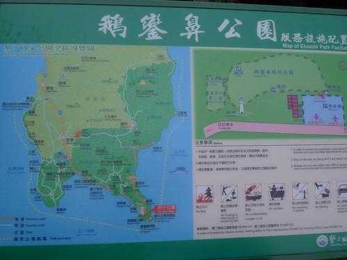 鵝鑾鼻國家公園地圖