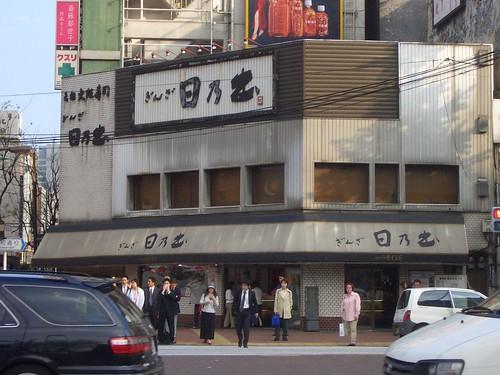 歌舞伎座04.4.20 006