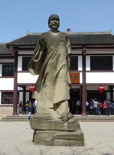 Chongqing-Dazu (19)