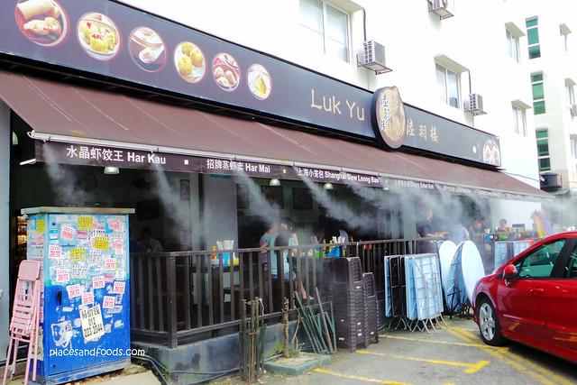 luk yu restaurant